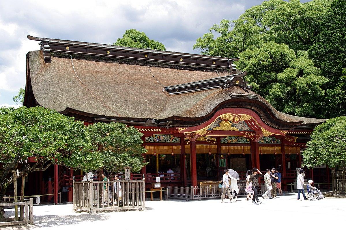 Dazaifu Tenmangū - Wikipedia