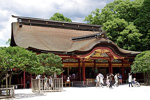 Dazaifu Tenman-gū - The honden, or main shrine