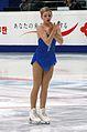 2012 Rostelecom Cup 02d 217 Gracie Gold.JPG