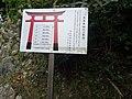 20131016 33 Kyoto - Fushimi Inari-Taisha (10563183574).jpg