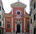 20140417 corfu291 Orthodox metropolitan cathedral of Corfu.jpg