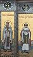 2014 Nowy Aton, Monaster Nowy Athos (wnętrze) (11).jpg