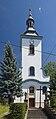 2014 Wędrynia, Kościół św. Katarzyny 05.jpg