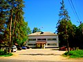 2015. Toksovo. Building of the administration.jpg