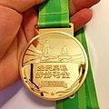 2016.08微博运动奖牌.jpg