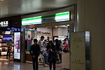 201607 A FamilyMart Store on Arrival hall of HGH.jpg