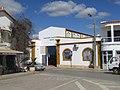 2017-03-01 Municipal Market, Rua da Moinheta, Algoz.JPG