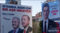 2019 Turkish local election Istanbul billboard.png