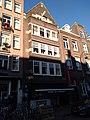 2020 Westerstraat 114, Amsterdam.jpg