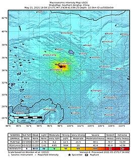 地震 速報 震度 1 以下