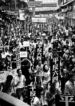 20th anniversary of Tiananmen Square protests of 1989 - Marchers passing through Causeway Bay after leaving Victoria Park