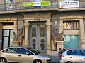 231 Antiga clínica Sabaté (Tortosa), portal egipci.JPG