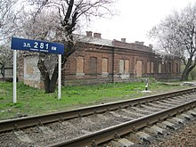 281th Km Railway Halt 01.jpg