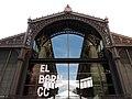 308 Mercat del Born (Barcelona), façana del carrer Comercial.jpg
