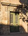 34 cours Jean-Jaurès, Pézenas, Hérault.jpg