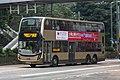 3ATENU88 at Admiralty Station, Queensway (20190503083314).jpg