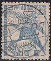 4Yen stamp in 1947.JPG