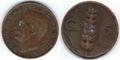 5 centesimi di Lira - Regno d'Italia - 1929.png