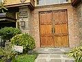 8120Balete Drive Quezon City Landmarks 04.jpg