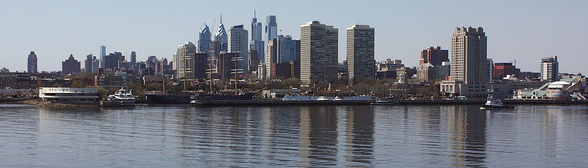 A602, Philadelphia skyline from the USS New Jersey, 2018.jpg