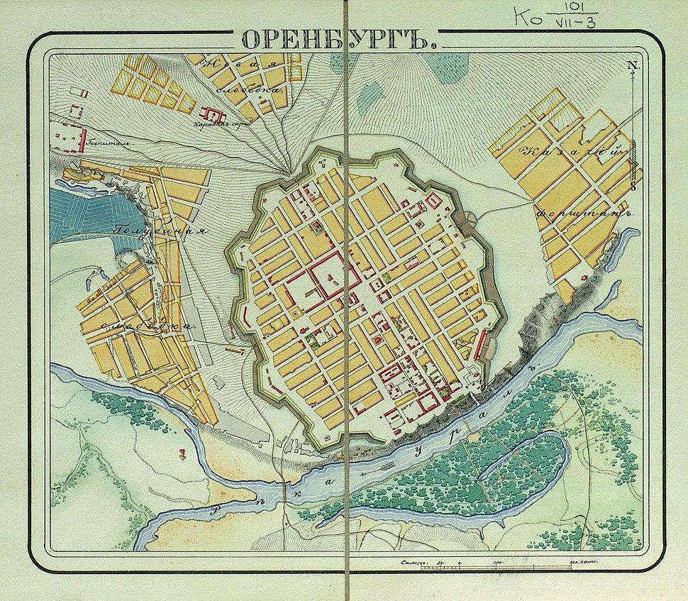 AFRE Orenburg