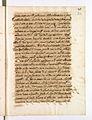AGAD Itinerariusz legata papieskiego Henryka Gaetano spisany przez Giovanniego Paolo Mucante - 0081.JPG