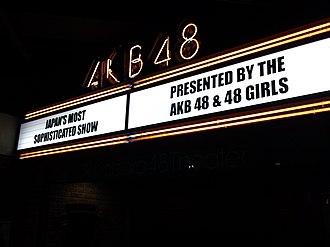 AKB48 - AKB48 Theater in Akihabara, Tokyo