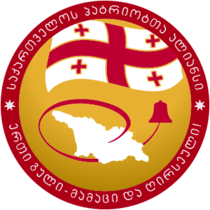 Alliance of Patriots of Georgia - Image: APG logo