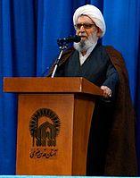 Abbas Vaez-Tabasi - oepning of Dar ul Marhama portico - Holy shrine of Imam Reza - Mashhad (cropped).jpg