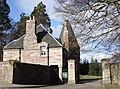Aboyne Castle entrance.jpg