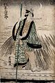 Actor Bandō Mitsugorō III as a boatman punting on Wellcome V0046708.jpg
