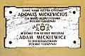 Adam Mickiewicz Vilnius 15.jpg