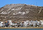 Agadir C73-46.jpg