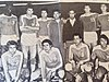 Ahly volleyball first team in 1970's.jpg
