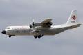 Air Algérie Lockheed L-100-30 Hercules 7T-VHL FRA 2011-6-24.png