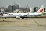 Air China, B-7892, Boeing 737-89L (47637403741).jpg