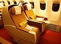 Air India 2.jpg