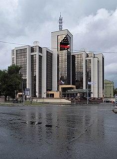 Lukoil Russian oil company