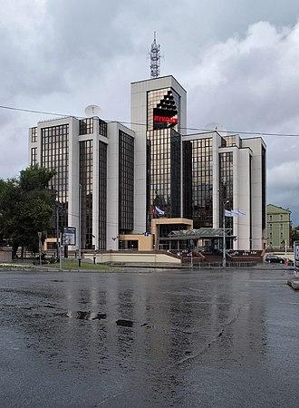 Lukoil - Image: Akademika Sakharova 2 Aug 2009 01
