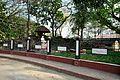 Akhandananda Garden - Ramakrishna Mission Ashrama - Sargachi - Murshidabad 2013-03-23 7300.JPG