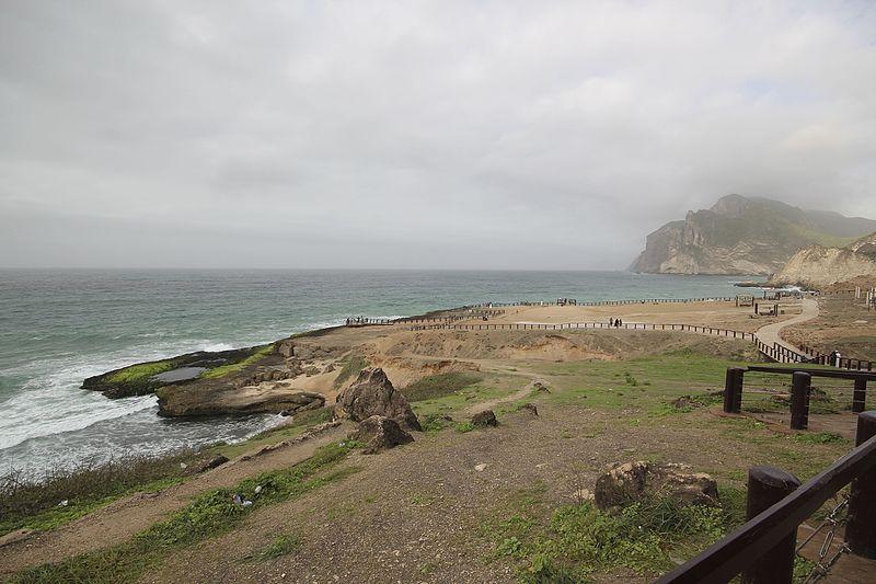 File:Al Mughsail Beach 2.jpg