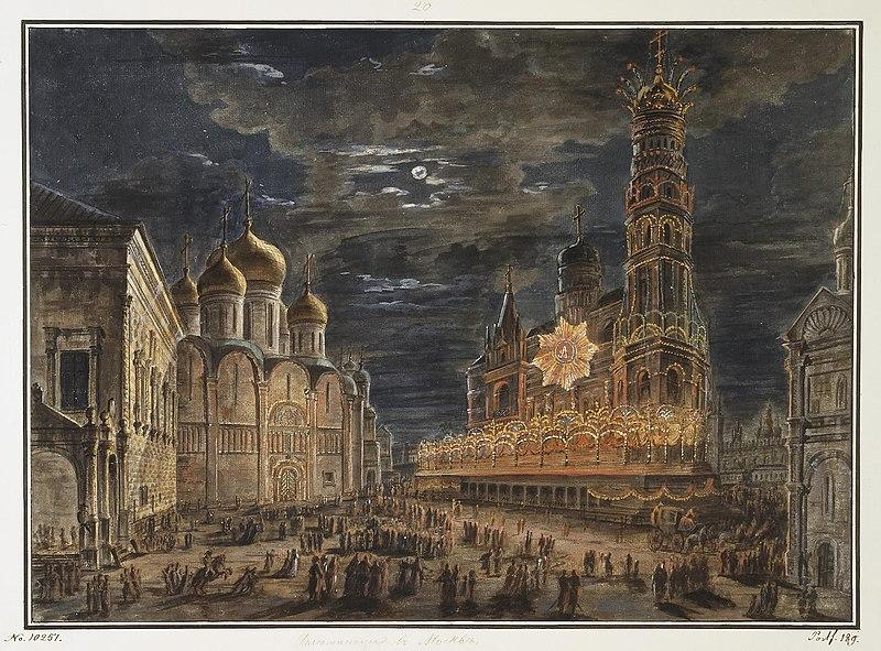 Иллюминация на Соборной площади по случаю коронации Александра I. Картина Федора Алексеева.