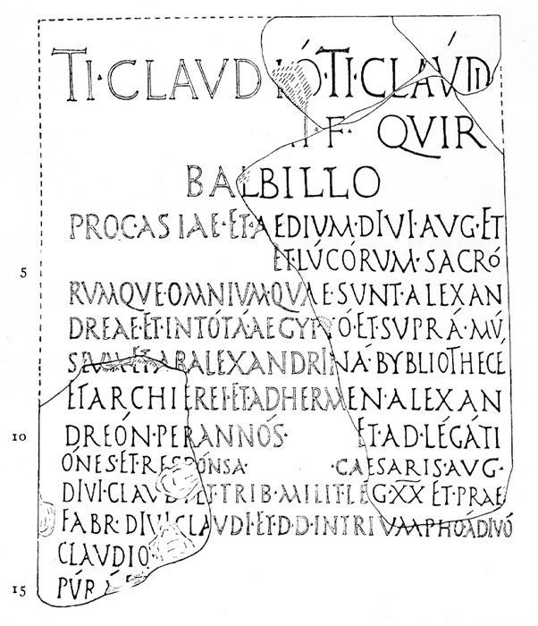 Alexandria Library Inscription