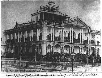 East Azerbaijan Governance Palace - Image: Ali qapu 1800s