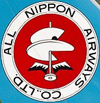 All Nippon Airways Old Logo.jpg