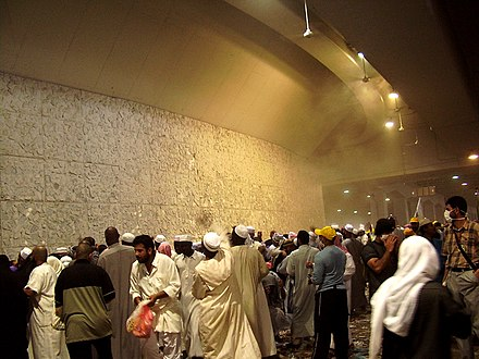 Pilgrims performing Stoning of the devil ceremony at 2006 Hajj Amellie - Stoning of the devil 2006 Hajj.jpg