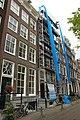 Amsterdam - Keizersgracht 112.JPG