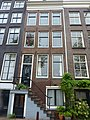 Amsterdam - Nieuwe Keizersgracht 12.JPG