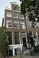 Amsterdam - Singel 44.JPG