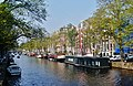 Amsterdam Prinsengracht 14.jpg